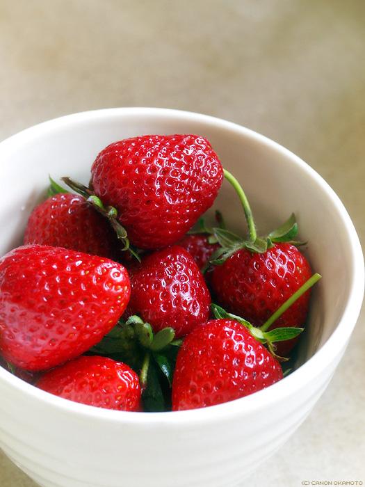 full ripeness strawberries
